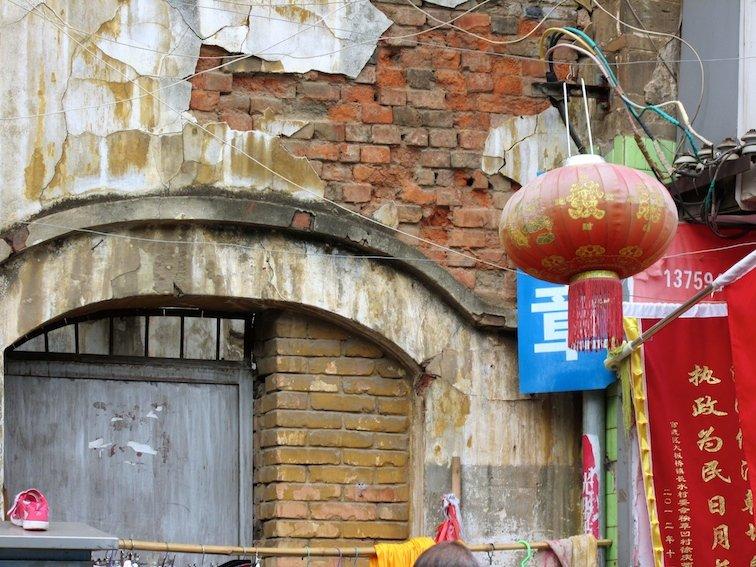Kunming Bird & Flower Market China Building Lamp