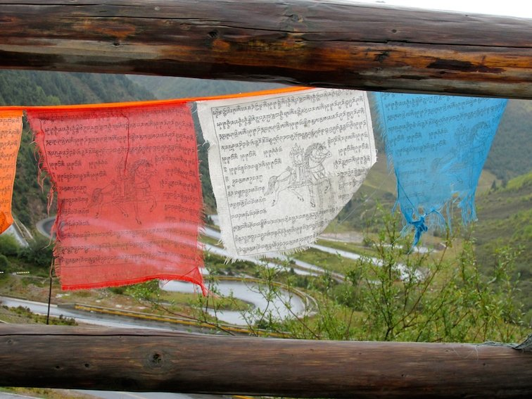 Tibet Road Trip to Huzhu Beishan Park Sichuan-Tibet Highway, China Prayer Flags