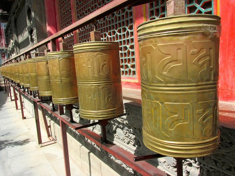 Exploring the Beichan Daoist Temple of Xining, China Buddhism Copper