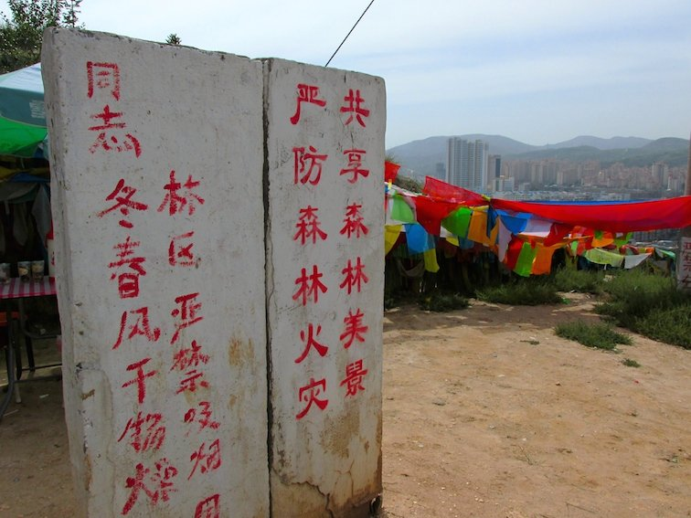 Exploring the Beichan Daoist Temple of Xining, China Buddhism Tibetan Prayer Flags Sign