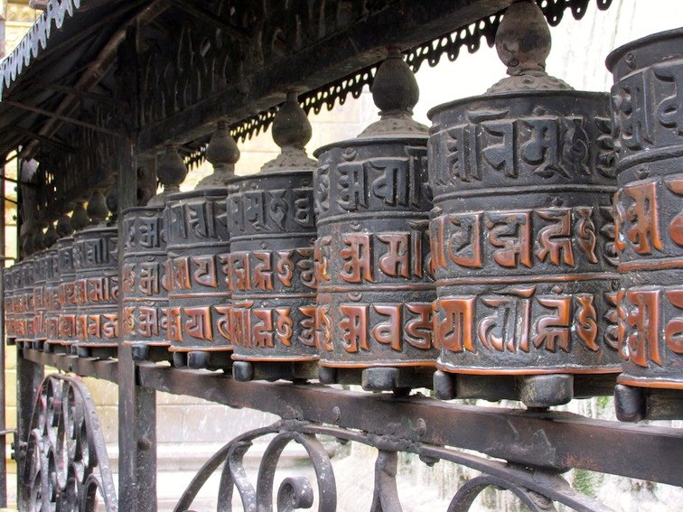 Swayambhumath Monkey Temple Kathmandu Nepal Bell