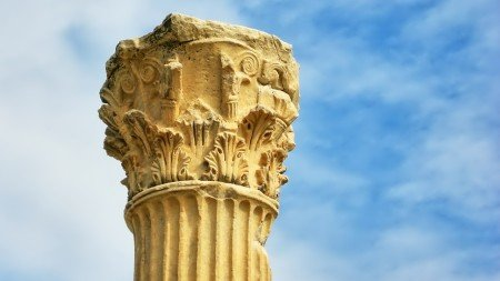 Ephesus Turkey Ruins Ancient Greek