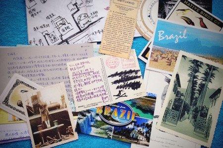 Postcard Brazil Around the World Postage Stamp
